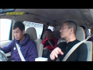 Gaki no Tsukai #1057 (2011.06.05) - Music Memory Drive 1 (RAW)