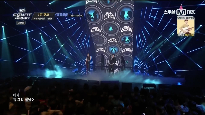 [PERF] 150122 Mad Clown (feat. Jinsil) - Fire @ M!Countdown