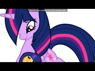 «Фото пони!» под музыку Bahh Tee - Врачи сказали,что у меня опухоль мозга. Picrolla