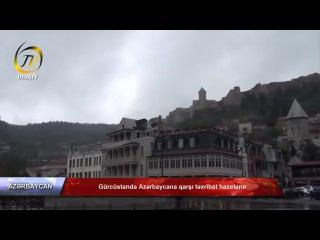 Gürcüstanda Azərbaycana qarşı təxribat hazırlanır