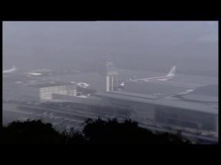 NG (Büyük Uçak Kazası) Pistte Büyük Çarpışma