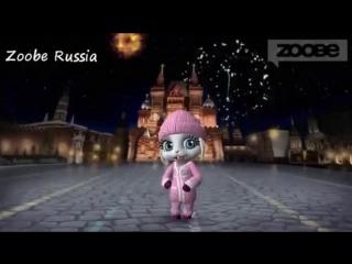 Zoobe Зайка - Про новогоднюю речь Путина. 18+