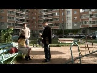 Дело Крапивиных, сцена с Ольгой Дибцевой - 2