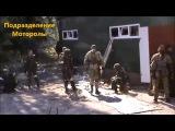 Мотороловцы в боях за аэропорт- танк ДНР, работа бойцов и обращение Грузина