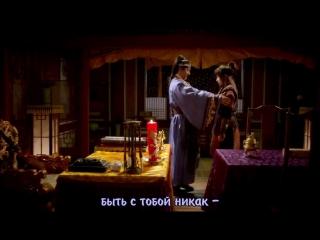 [Dorama Mania] 4Men - Thorn love (Empress Ki OST) [рус. суб. караоке]