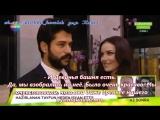 Бурак и Фахрие в Баку на премьере фильма