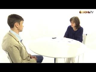Ольга Четвирикова  «Химеры европейского трансгуманизма» Часть 2