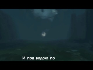 Литерал (Literal) Dishonored