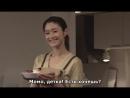 Мой любимец / Kimi wa Petto - фрагмент 7
