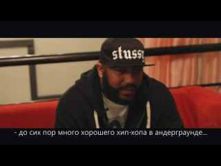 Apollo brown x ugly heroes   fat magazine