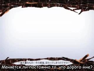 GUMI - Bird Love Song (rus sub)