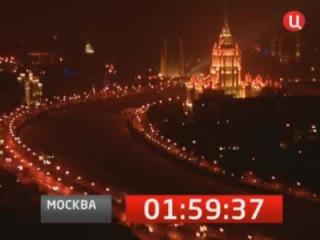 Конец эфира (ТВ Центр, 20.01.2010)