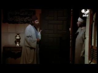 Имам аль Газали - (32 серия)