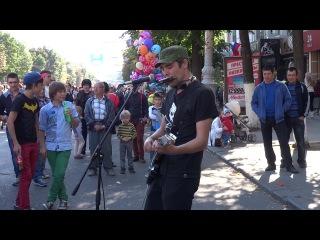 Никита Котов День города Воронеж 2014