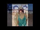 дима под музыку Афганские песни - Уезжают в родные края (Дембеля). Picrolla
