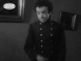 Товарищ Краснов - На смерть поэта - 2