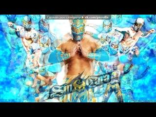 «Красивые Фото • fotiko.ru» под музыку WWE - Sin Kara 2011. Picrolla