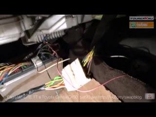 Кратенько, о свапе в кузов 2л Кресты 90, мотора 1JZ-GTE TT.