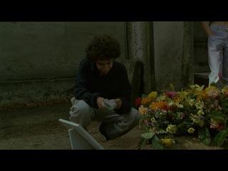 Страдания юного Вертера / Le jeune Werther (1993) (драма)