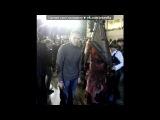 «я вовчек и леха» под музыку Кеша - Тик ток. Picrolla