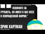 ) под музыку МанТана ft. Аца Mr.MIDNIGHT KILLA _ V7 CLUB - Услышать бы мне тишину. Picrolla