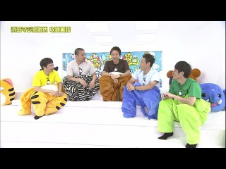 Gaki No Tsukai #1158 (2013.06.09) — Costume talk