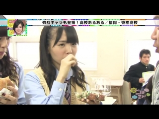 HKT48 no Goboten! ep34 от 31 января 2015 г.