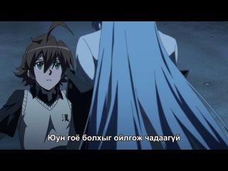 [АниКаРаС] Akame ga Kill! - 14 [v2]