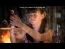«С моей стены» под музыку АнГеЛ и ДеМоН ( Я ) -  девочки нюхают кокаин мама что ты делаеш. Picrolla