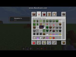 Minecraft 1 6 2 Механизмы ловушки и баги Часть 20 Как сделать Овцу ПРИЗРАКА
