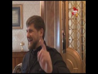 Смех Рамзан Кадыров АЪАЪАЪАЪАЪ