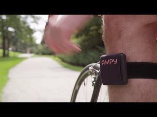 AMPY: внешний аккумулятор для смартфонов, который заряжается от движений