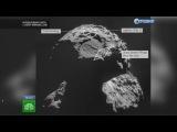 Ученые заставят Philae ходить на «костылях» для спасения из гибельной тени