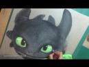 Рисование Беззубика из мультфильма Как приручить дракона