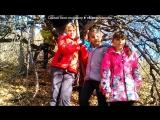 «Осень» под музыку Песня про школу - Вы помните желтую осень. Picrolla