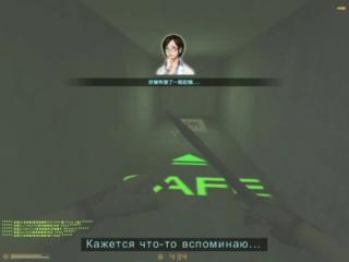 [CSO] First Report (9min) [Van92]
