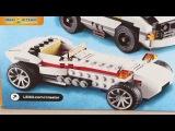 Конструктор LEGO Creator 3 in 1 (Лего Криэйтор 3 в 1) «Спидстеры»