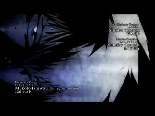 Psycho-Pass OP 1 / Психопаспорт (Jackie-O Russian TV-Version)