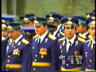 ЗГВ-ГСВГ г. НОЙРУППИН 9 мая 1991 года. Лётный военный городок