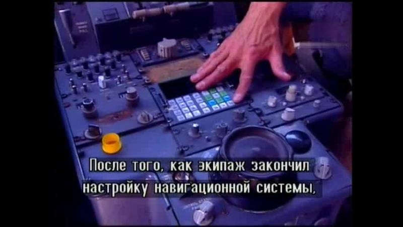 Тайна черных ящиков южнокорейского Боинга / Secrets of the Black Box KAL Flight 007 (2005) TVRip [EN]