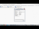 настройка сетевого подключения на windows 8