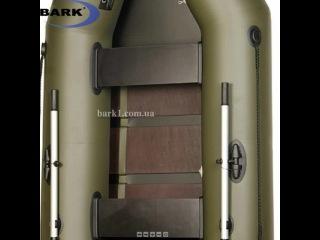 3D обзор надувной гребной лодки BARK B-230C