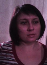 Лена Парахина, 21 декабря 1972, Краснодар, id117738740