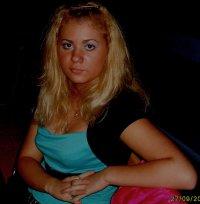 Оля Байкова