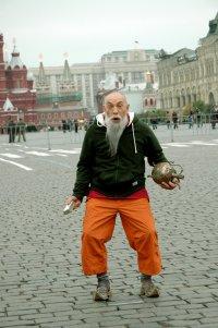 Delited Delited, 26 декабря 1991, Москва, id73058683