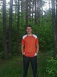 Роман Яровець, 11 января 1992, Саранск, id75329638
