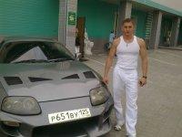 Дмитрий Литвинов, 12 января 1995, Находка, id92053968