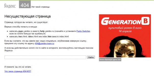 Применение раскрученого бренда к современным реалиям(сейчас ВКонтакте популярен. От того именно «В»)