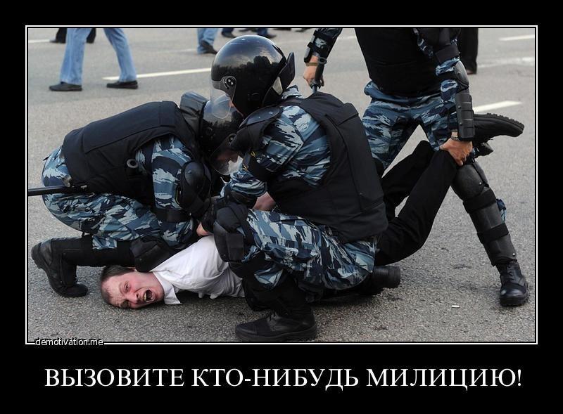 Скоро даже русские болельщики марсель фото знал точно