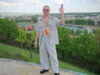 Денис Еремий, 19 августа , Набережные Челны, id52150315